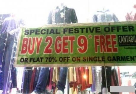Baap of all Offers
