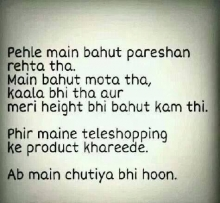 Teleshopping ke funde